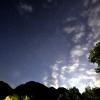 Uno scorcio del cielo di Orsera
